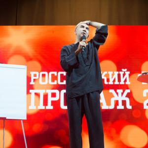 Сергей Азимов на сцене Российского Форума Продаж
