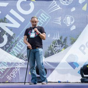 Антон Носик на фестивале Geek Picnic
