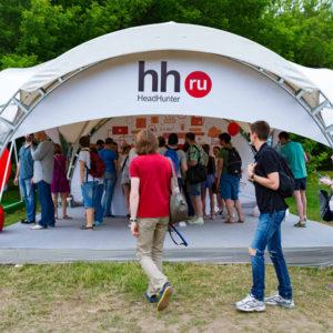 тент шатер компании HH.ru