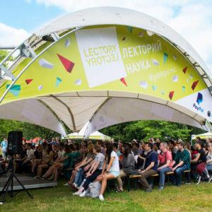 тент лектория на фестивале Geek Picnic