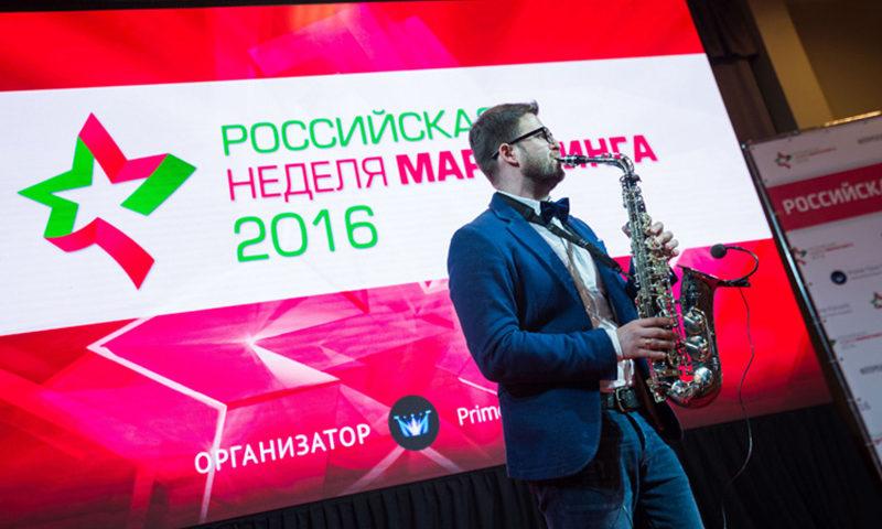 Саксофонист Антон Решетов