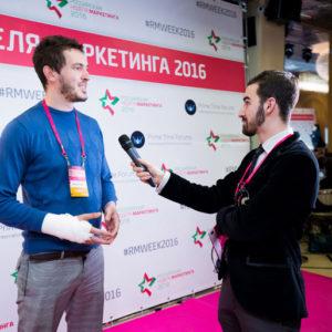 Дмитрий Сидорин дает интервью на Российской Неделе Маркетинга
