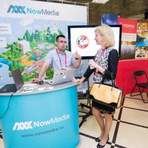 Выставочный стенд NowMedia