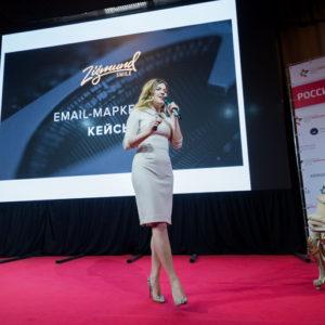 Светлана Демина о Семи кейсах повышения продаж через контент в письмах