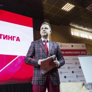 Алексей Манихин основатель Prime Time Forums на сцене