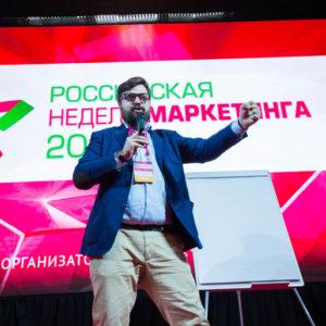 Илья Балахнин на сцене Российской Недели Маркетинга