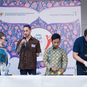 Мастер-класс индонезийской кухни