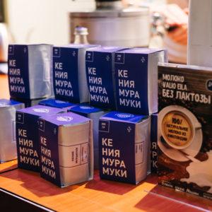 Фестиваль кофе в дизайн-заводе Flacon
