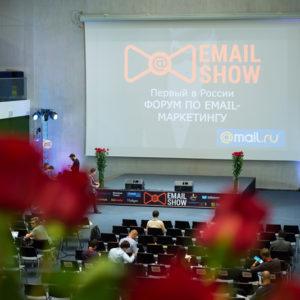 EmailShow в офисе Mail.Ru