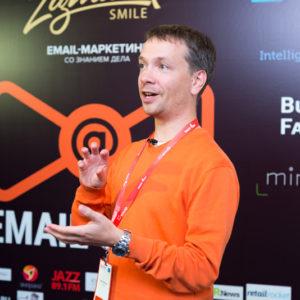 Даниил Силантьев [IT-евангелист в Email-Competitors]