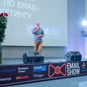 Первый форум по email-маркетингу