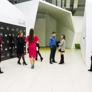 конференц-центр Технополис Москва