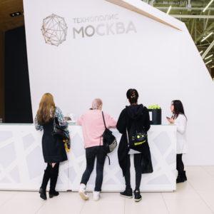 Стойка регистрации в Технополис Москва
