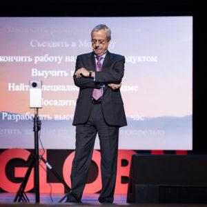 Дэвид Аллен на Synergy Global Forum