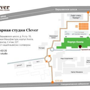 Схема парковки на территории лофт-квартала Даниловская Мануфактура Кулинарная cтудия Clever