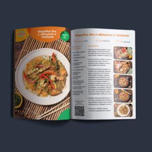 Буклет А3 разворот для Globus с пошаговым рецептом приготовления