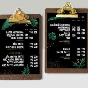 деревянные планшеты для меню, меню кофейни, настольное меню