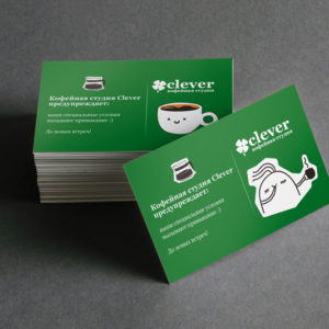 бонусные карты, карта лояльности, карта на скидку, дизайн карт лояльности клиентов