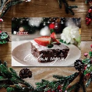 дизайн новогодней поздравительной открытки / открытка с новым годом / new year gift card design