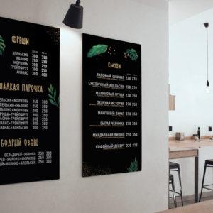 настенные меню в кофейне