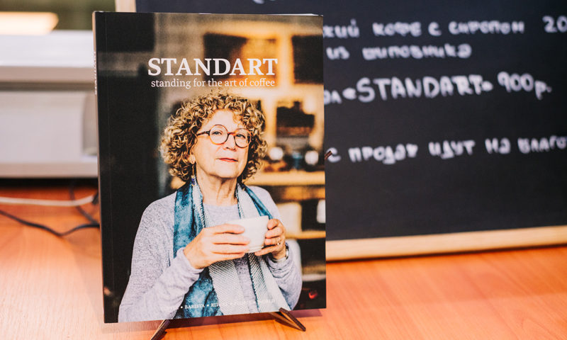 standard standing for the art of coffee