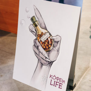 плакат про кофе
