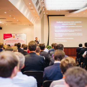 Выставка и конференция «Интернет вещей»